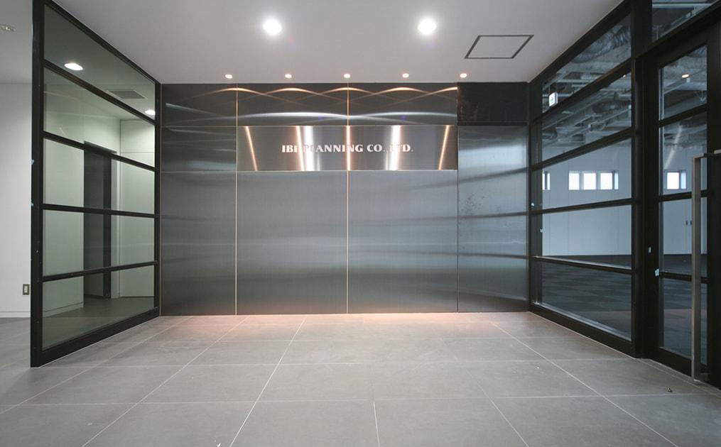 IBF Planning Building