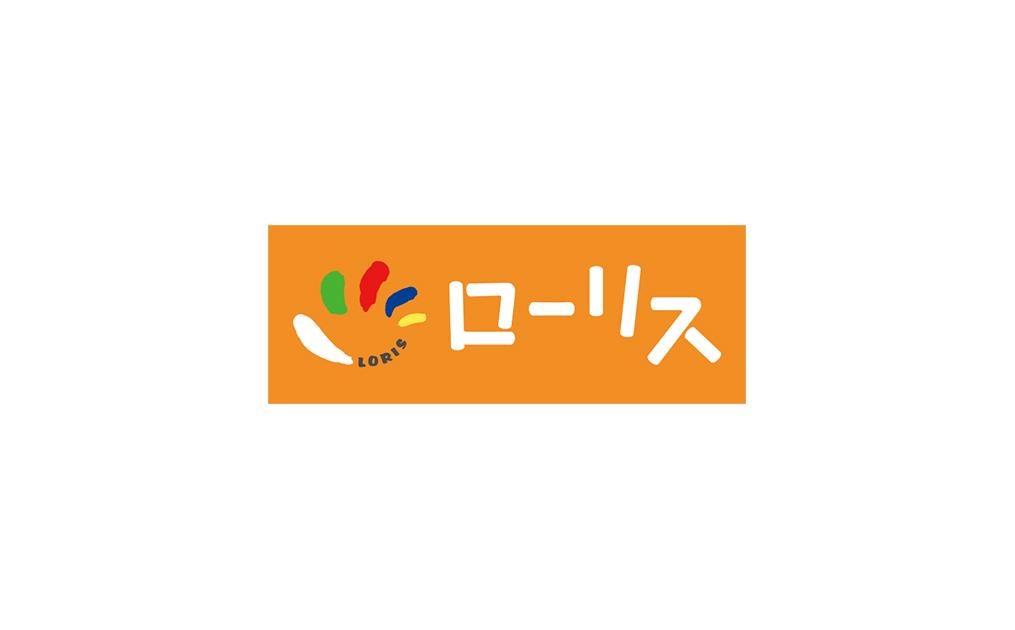ローリス・イングリッシュアカデミー