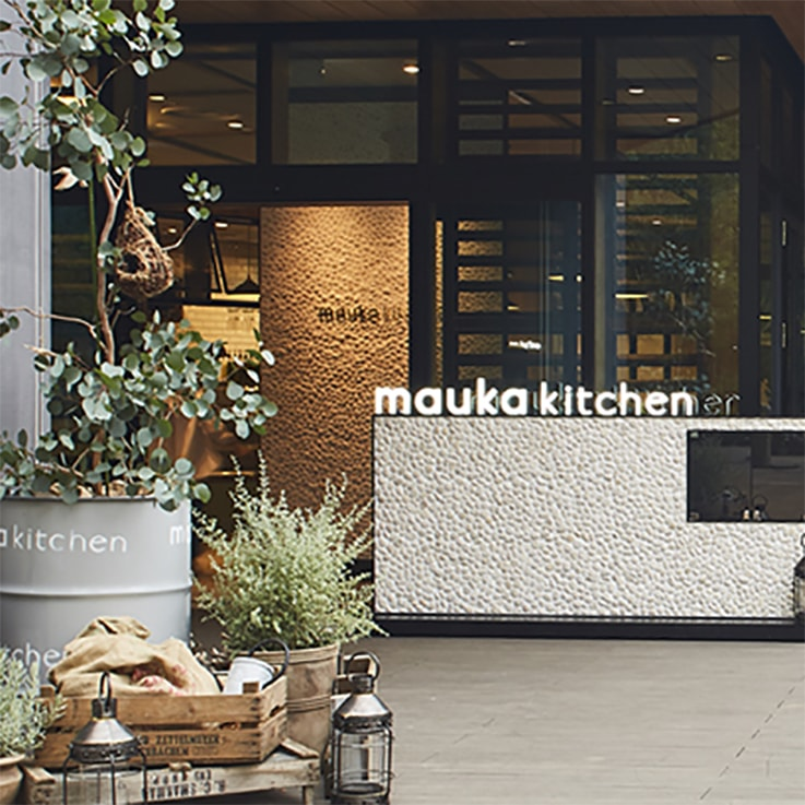 mauka kitchen