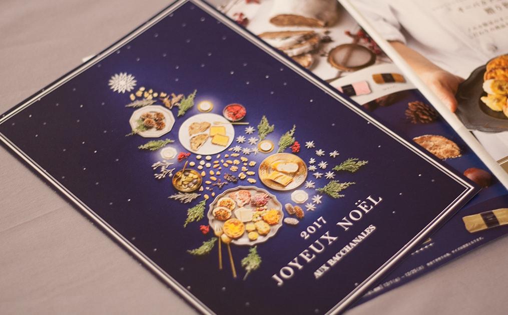 AUX BACCHANALES   Noel Promotional