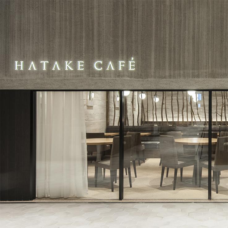 HATAKE CAFÉ